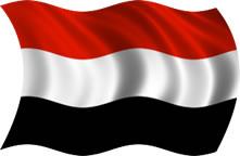 Iêmen - bandeira para colorir