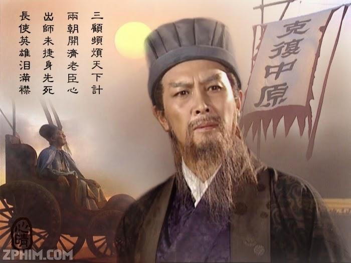 Ảnh trong phim Tam Quốc Diễn Nghĩa - Romance of the Three Kingdoms 2