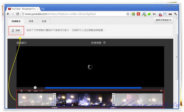 youtube%2520video%2520improvements 4