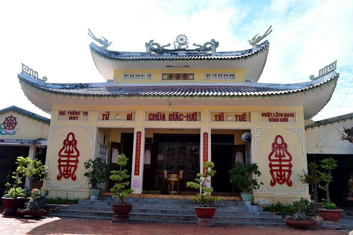 Буддийский храм во Вьетнаме