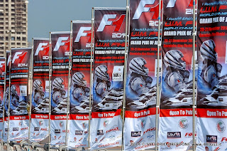 F1 H2O GRAND PRIX OF ABU DHABI