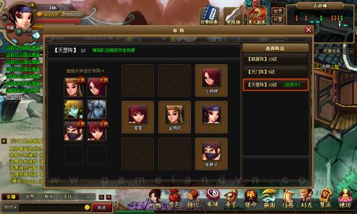 SGame phát hành webgame Thần Tiên Đạo tại Việt Nam 7