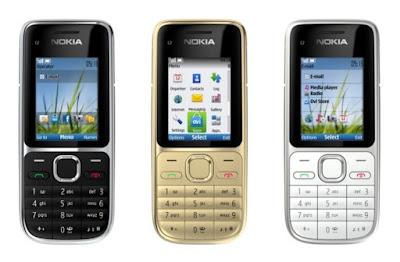 احدث موبايلات نوكيا 2011 اسعارها بالصور