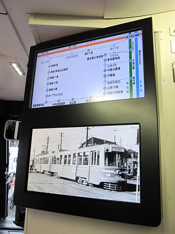 札幌市電 A1201号 車内前方液晶モニタ お披露目会にて(H25.05.03)
