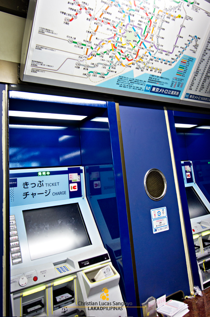 Ticket Machine at the Tokyo Subway