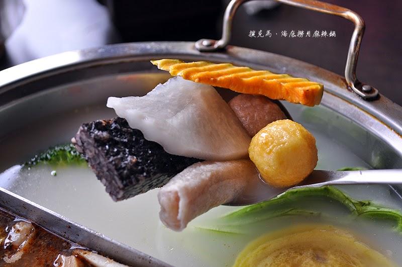 海底撈月麻辣鍋