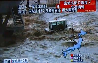 фотография цунами в Японии