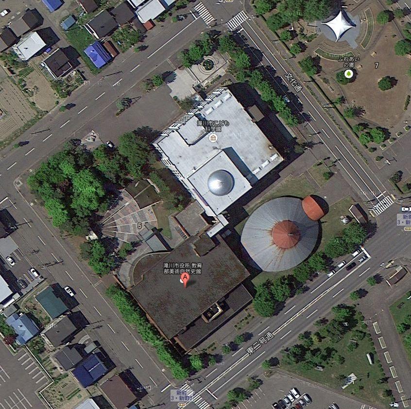 滝川市美術自然史館