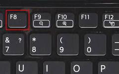 для чего нужна кнопка ф8