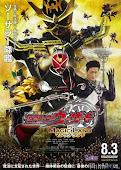 Kamen Rider Wizard In Magic Land - Kamen Rider Wizard In Magic Land