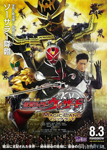 Kamen Rider Wizard In Magic Land|| Kamen Rider Wizard In Magic Land