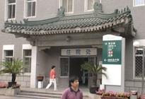 http://www.nyhq.org/images/Upload/EM_Beijing.jpg