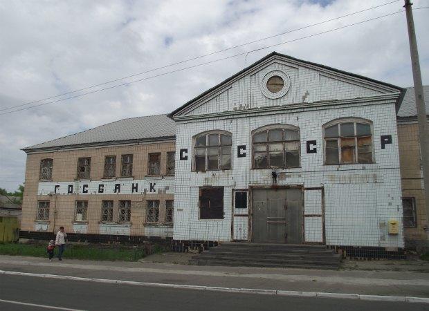 Back in USSR: вот в эту надпись каждый день упираются взглядом сорудники Северодонецкого горотдела и УВД области, выходя из здания
