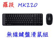 LGMK220.jpg