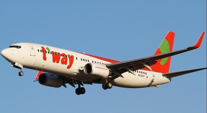 Hãng hàng không T-way