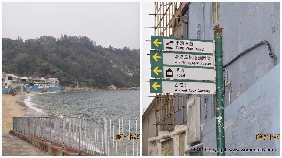 Tung Wan Beach in Cheung Chau Island