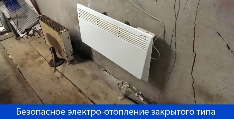 Эффективная вентиляция и отопление гаража своими руками