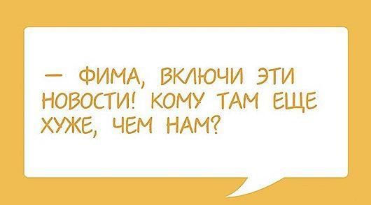анекдоты из Одессы_16