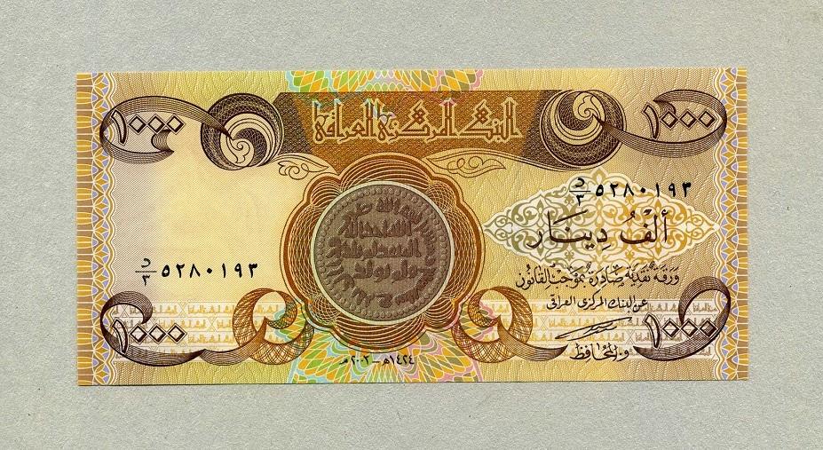 1000 دينار 2004 العراق