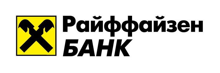 logo-raiffeisen-bank.jpg