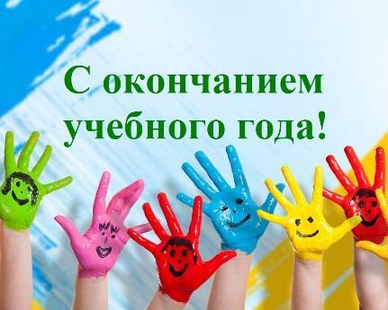 https://raduga-yalta.edusite.ru/images/p279_s1200.jpg