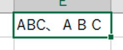 全角文字データ例