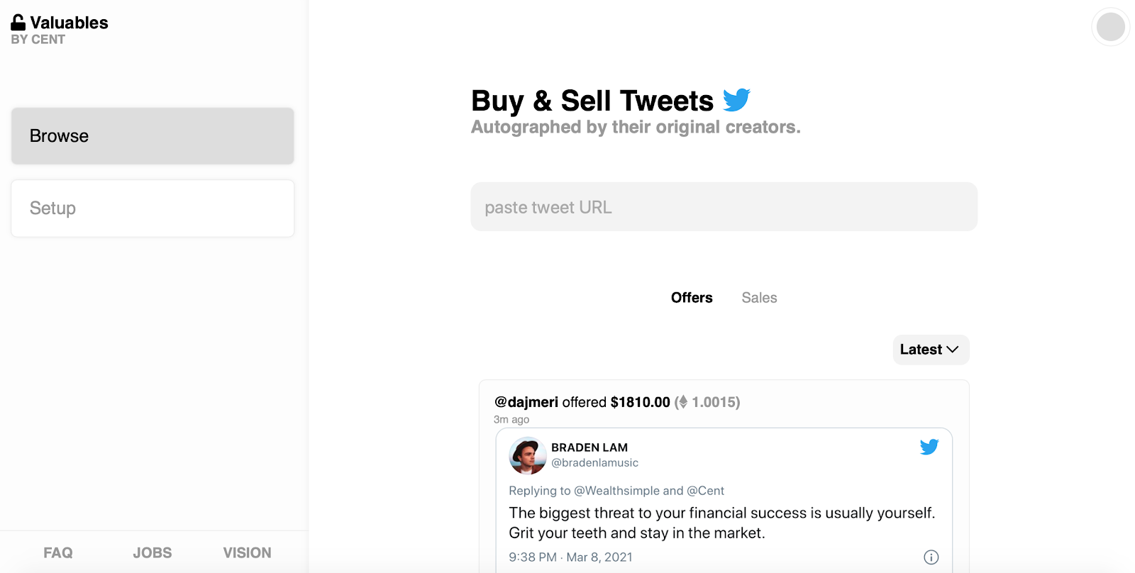 Скрин приветственного экрана Valuables
