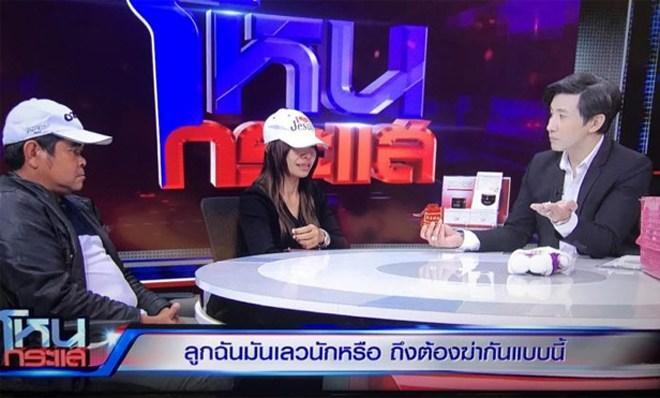 """พิธีกรฝีปากกล้า """"หนุ่ม กรรชัย"""" ขวัญใจชาวไทยทั้งประเทศ 02"""