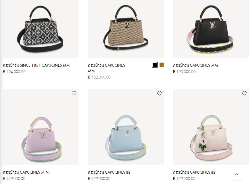 7. กระเป๋าสะพายข้าง: Louis Vuitton รุ่น Capucines 02