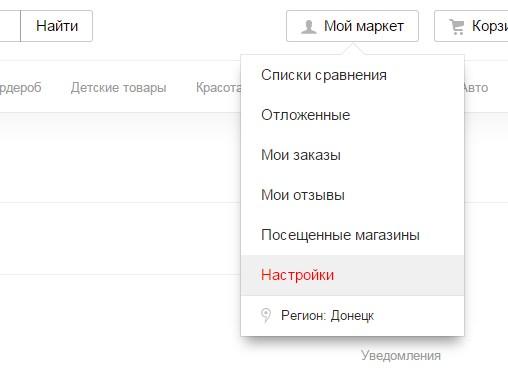Screenshot_71.jpg
