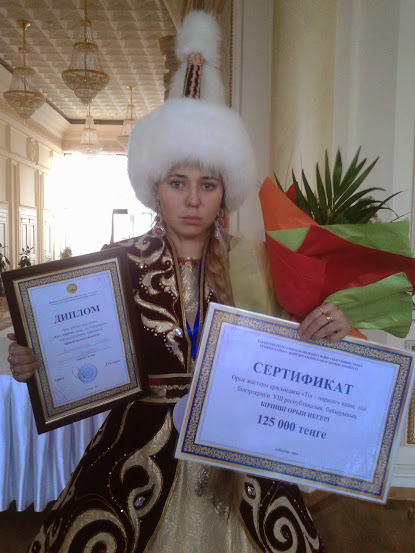 лучшие университеты Алматы