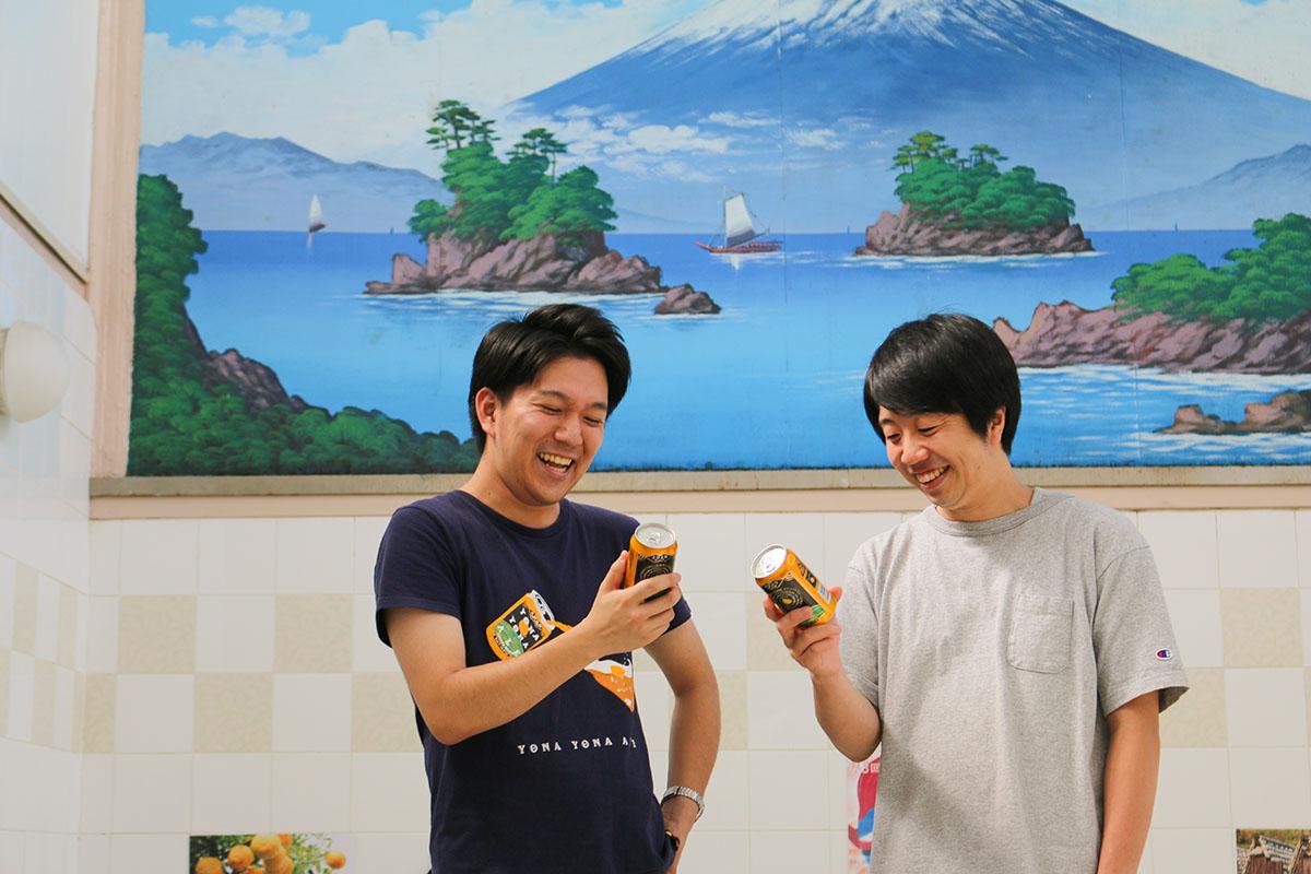 ヤッホーブルーイングの「いっくん」と、高円寺小杉湯の三代目・平松佑介さん