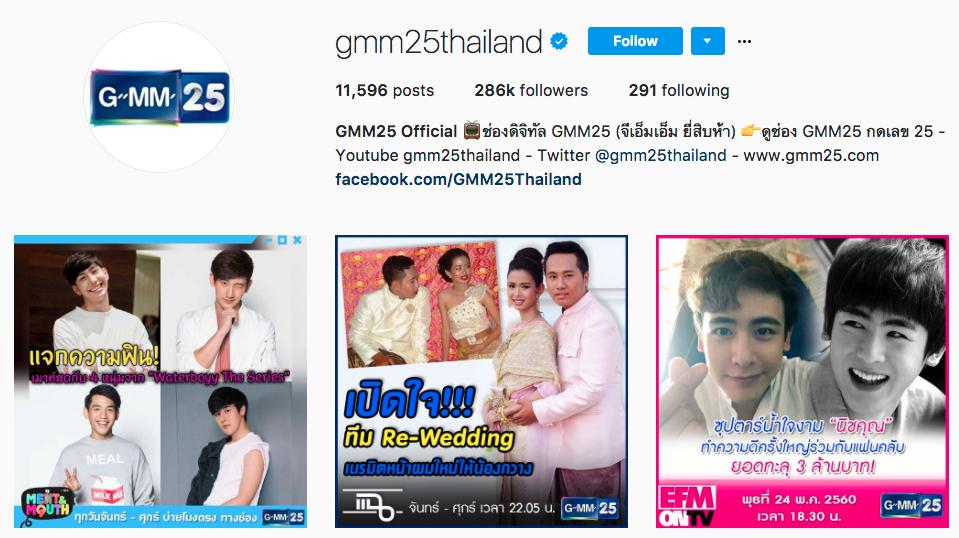 gmm thailand インスタグラム