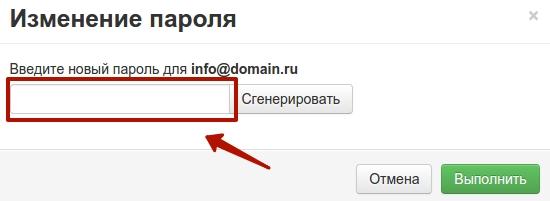 passinput.jpg