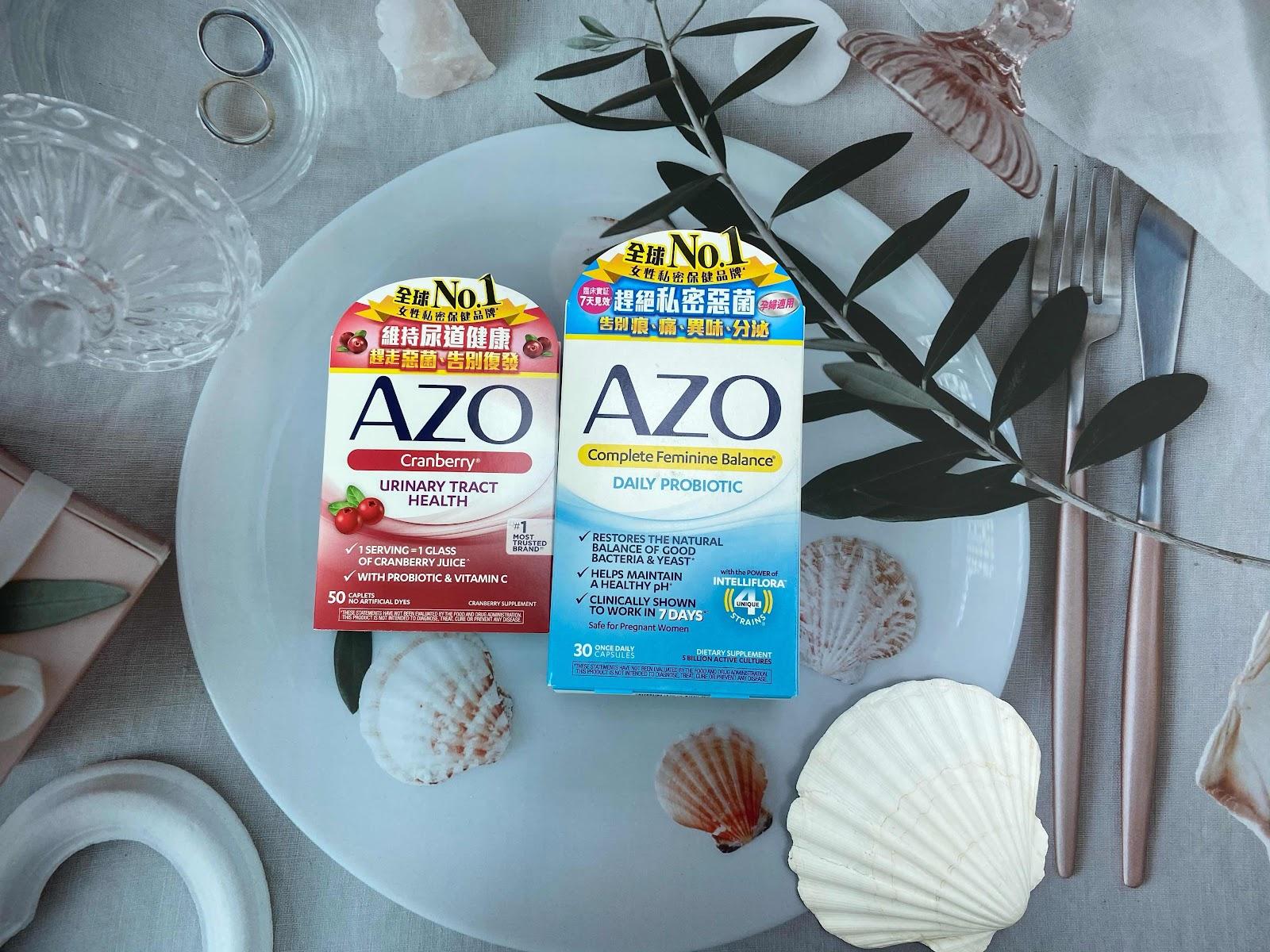 日常小心保養,AZO私護寧