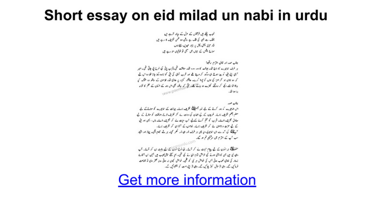 celebration of eid milad un nabi essay in urdu Everything about eid milad-un-nabi the birthday of prophet muhammad pbuh and its celebration both in english and urdu of essay on seerat un nabi in urdu.