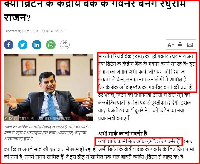 screenshot-economictimes.indiatimes.com-2019.06.25-12-34-23.png