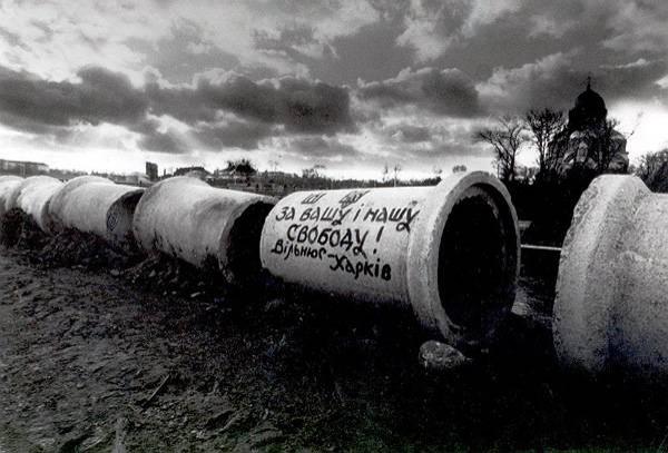 Надпись на самодельной баррикаде в Вильнюсе. 1991 год / kreiter1.freeи.me