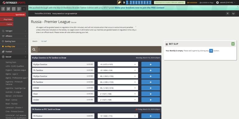 БК NitrogenSports: реальные отзывы и детальный обзор