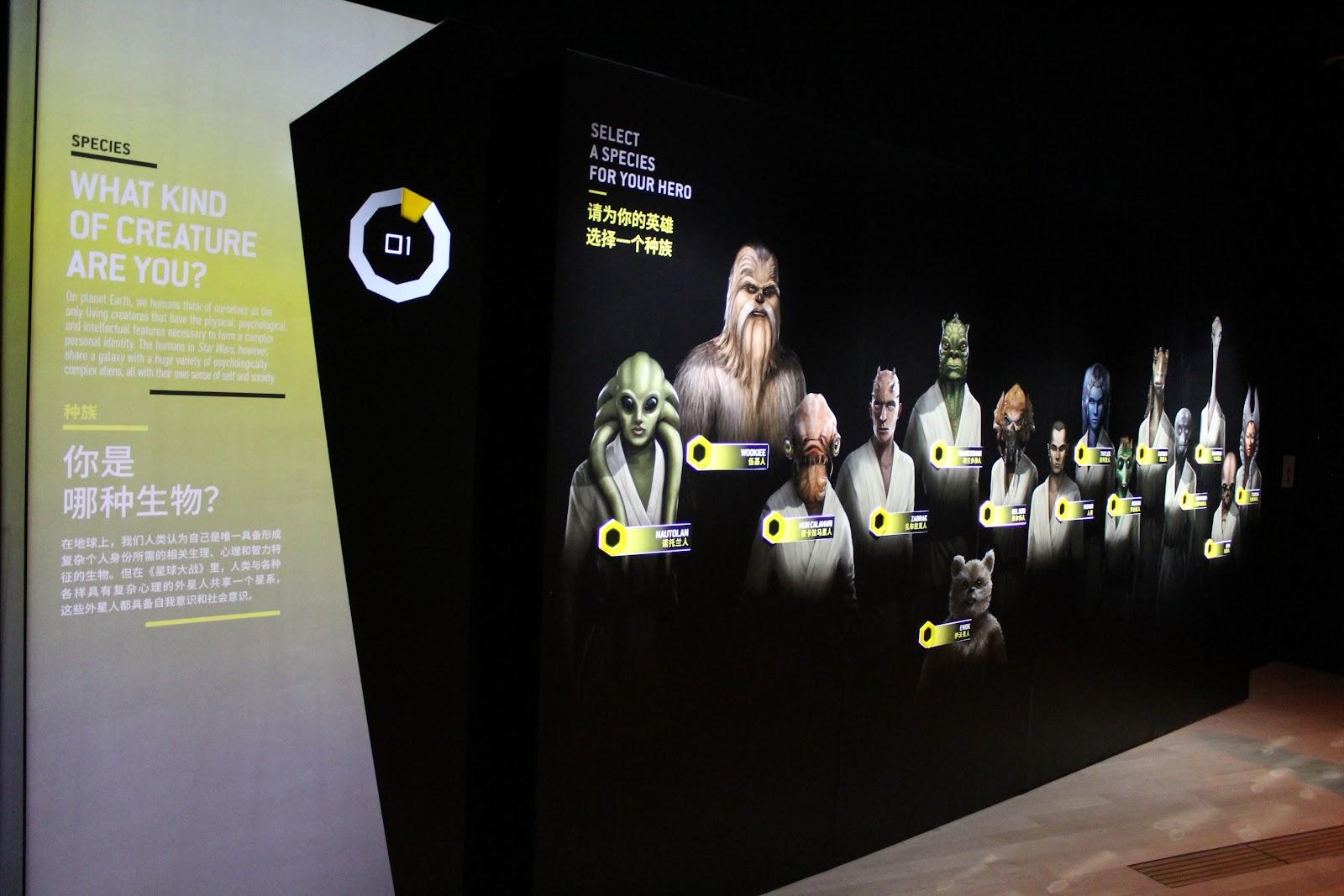 Creature/Alien species selection panel