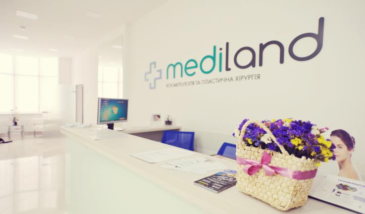 Клініка «Меділенд» фігурує у скандалі з таємною вакцинацією. Цей скандал у найгіршому світлі виставив українську владу
