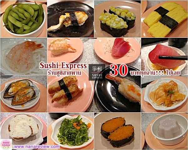 1. Sushi Express