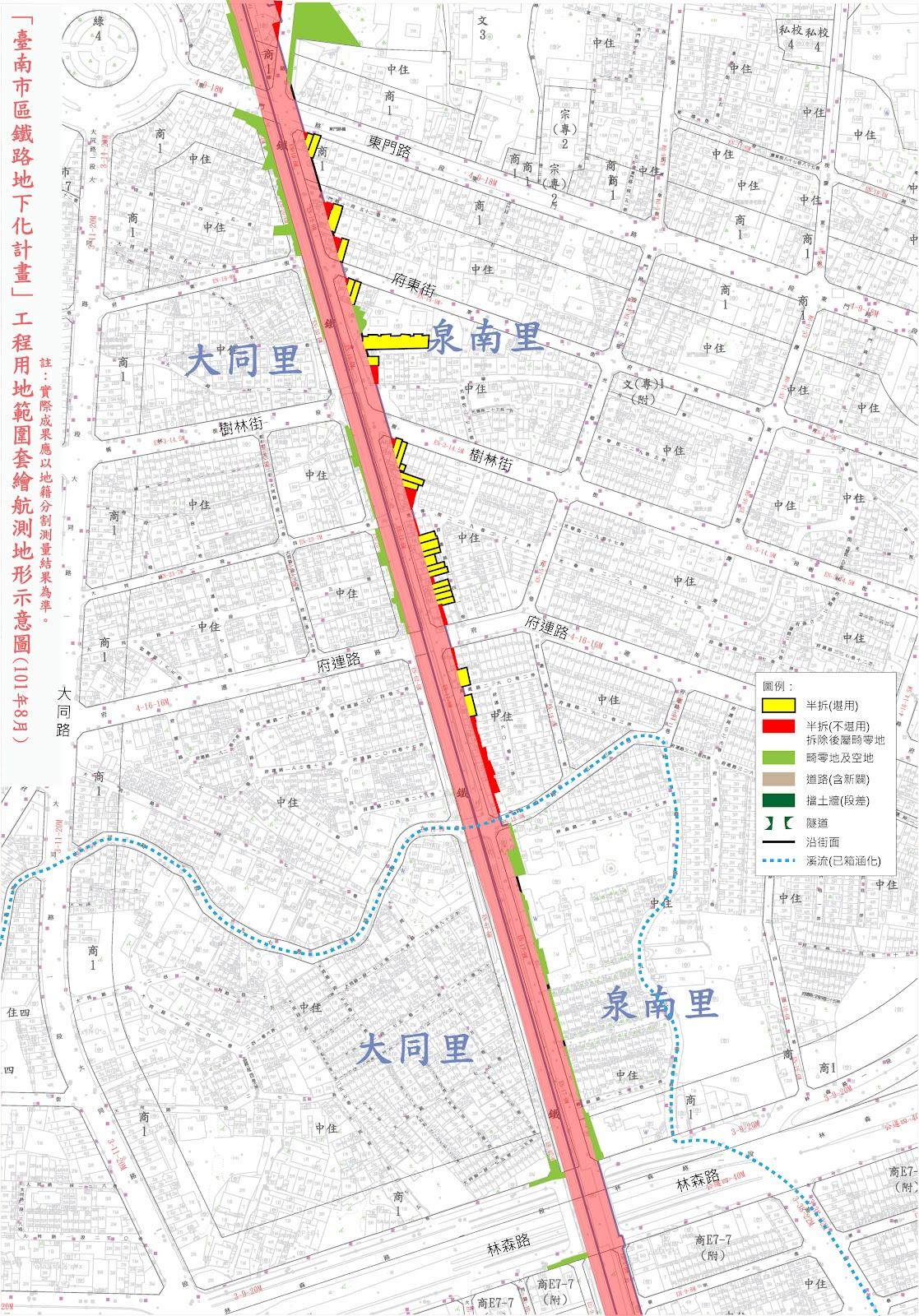 台南鐵路地下化航測圖-大同里-拆除.jpg