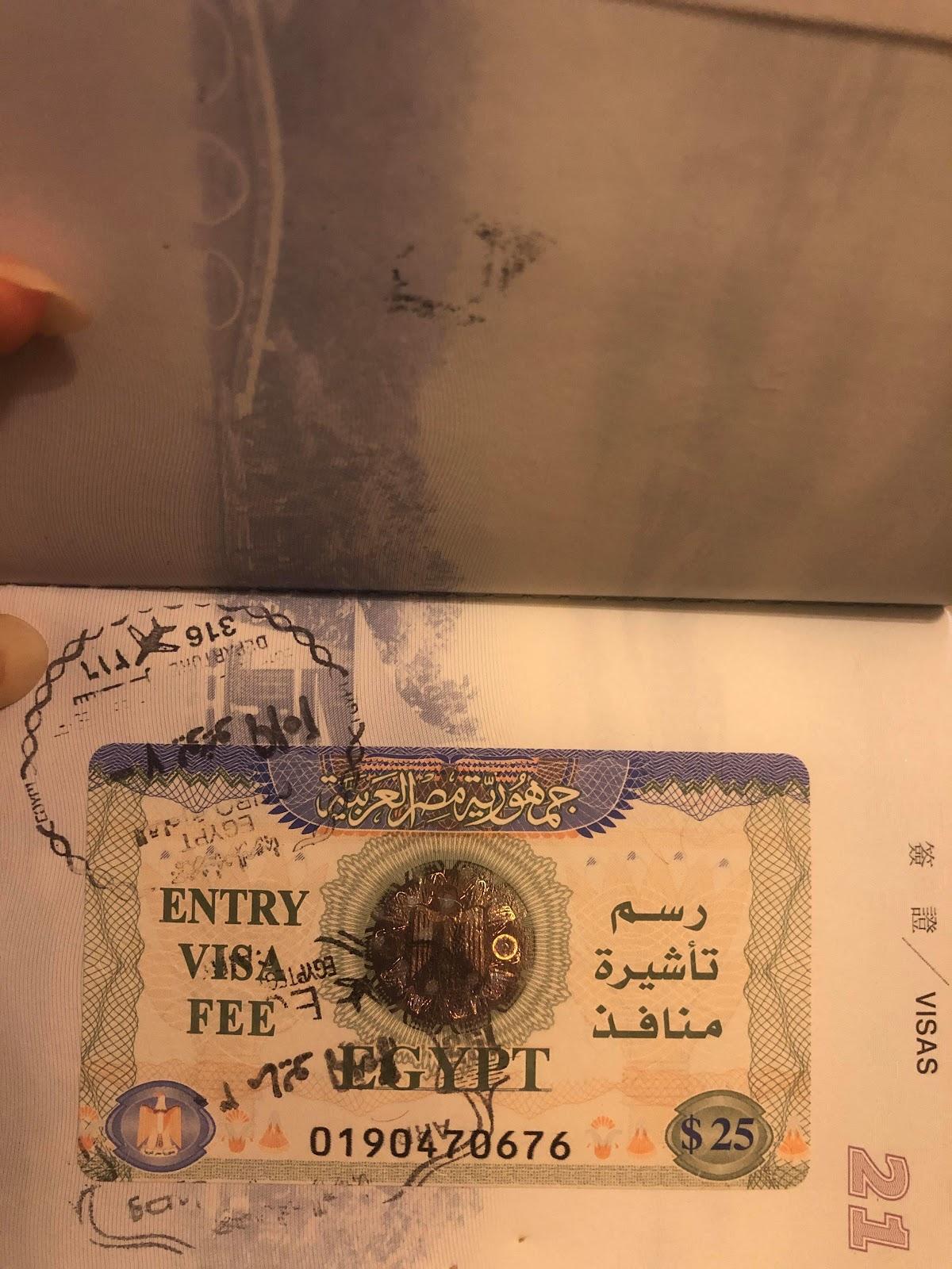 埃及自助行程規劃