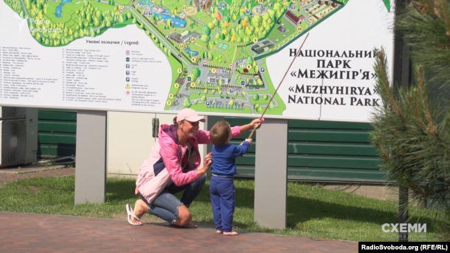 Колишня резиденція екс-президента Януковича «Межигір'я»