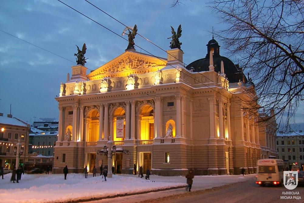 На выходные во Львов из Полтавы, InGreen