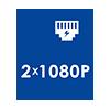 2K HDIP