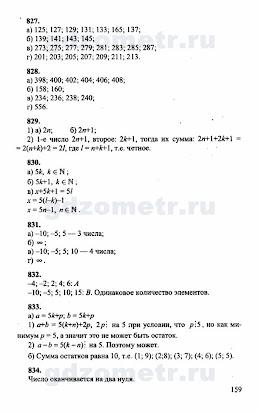 Гдз учебник по математике 3 класс чекин 2 часть prakard.