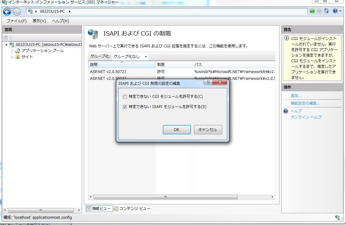C:\Users\seizou15\Pictures\データベース共有\6.PNG