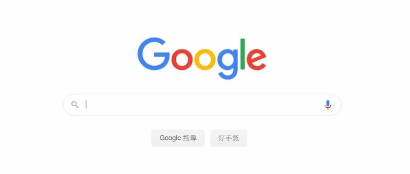 google 搜尋引擎推薦